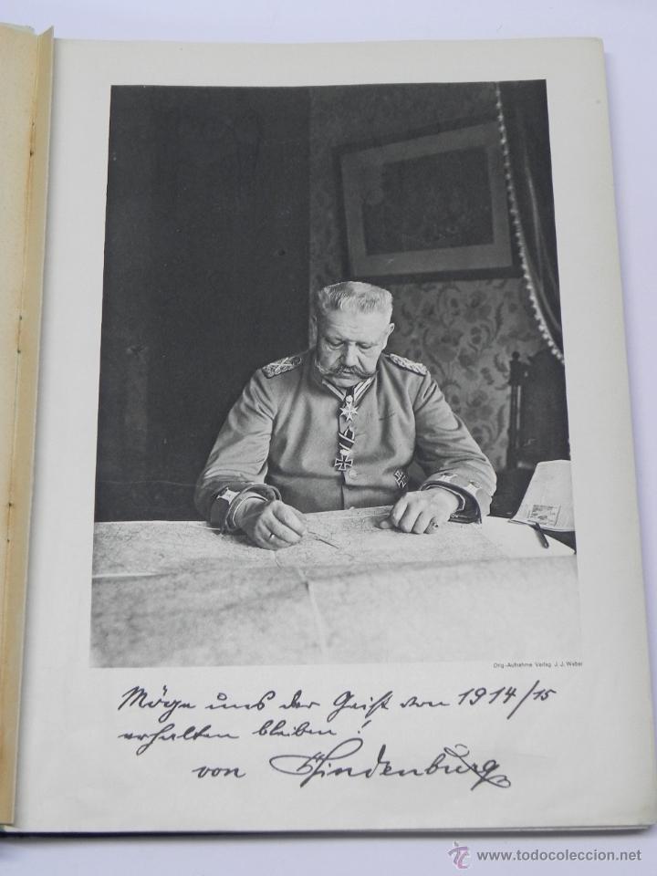 Militaria: Hindenburg, 1934. Tela decorada. Album de cromos conmemorativo de la vida de Paul von Hindenburg (18 - Foto 2 - 42216092