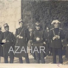 Militaria: SEVILLA, AÑOS 20, GUARDIA REAL Y GUARDIA CIVIL JUNTO AL ALCAZAR,85X48MM. Lote 43179483