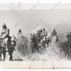 Militaria: FOTO FOTOGRAFÍA DE CABALLERÍA GUERRA CIVIL ESPAÑOLA 1936. Lote 43401365