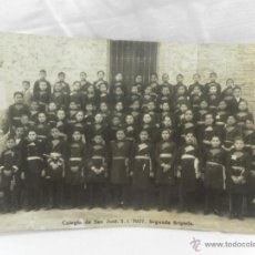 Militaria: COLEGIO SAN JOSÉ. S.I. 1927. SEGUNDA BRIGADA. . Lote 43924820