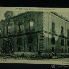 Militaria: OVIEDO CIUDAD MÁRTIR 5 AL 14 OCTUBRE 1934 SERIE I Nº 7 LA AUDIENCIA FOTO GUERRA CIVIL ESPAÑOLA . Lote 45079095