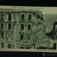 Militaria: OVIEDO CIUDAD MÁRTIR 5 AL 14 OCTUBRE 1934 SERIE III Nº 7 BANCO ASTURIANO Y HOTEL COVADONGA GUERRA . Lote 45079296