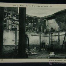 Militaria: OVIEDO CIUDAD MÁRTIR 5 AL 14 OCTUBRE 1934 SERIE I Nº 15 INTERIOR PALACIO EPISCOPAL GUERRA CIVIL . Lote 45079319