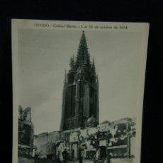 Militaria: OVIEDO CIUDAD MÁRTIR 5 AL 14 OCTUBRE 1934 SERIE I Nº 2 TORRE DE LA CATEDRAL GUERRA CIVIL. Lote 45079435