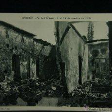 Militaria: OVIEDO CIUDAD MÁRTIR 5 AL 14 OCTUBRE 1934 SERIE I Nº 12 CONVENTO SANTO DOMINGO GUERRA CIVIL. Lote 45079572