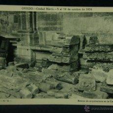 Militaria: OVIEDO CIUDAD MÁRTIR 5 AL 14 OCTUBRE 1934 SERIE III Nº 9 RESTOS DE LA ARQUITECTURA EN LA CATEDRAL. Lote 45079651