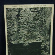 Militaria: OVIEDO CIUDAD MÁRTIR 5 AL 14 OCTUBRE 1934 SERIE III Nº 16 DESTROZOS EN LAS SEPULTURAS ANTIGUAS TUMBA. Lote 45079681