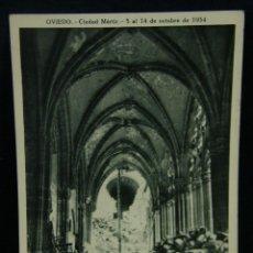 Militaria: OVIEDO CIUDAD MÁRTIR 5 AL 14 OCTUBRE 1934 SERIE III Nº 10 CLAUSTRO DE LA CATEDRAL . Lote 45079745