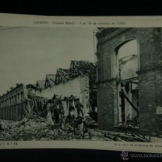 Militaria: OVIEDO CIUDAD MÁRTIR 5 AL 14 OCTUBRE 1934 SERIE I Nº 14 UNA NAVE DE LA FÁBRICA DE ARMAS . Lote 45079807