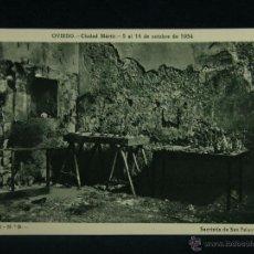 Militaria: OVIEDO CIUDAD MÁRTIR 5 AL 14 OCTUBRE 1934 SERIE II Nº 9 SACRISTÍA SAN PELAYO GUERRA CIVIL. Lote 45080576