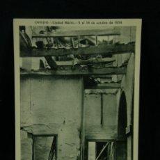 Militaria: OVIEDO CIUDAD MÁRTIR 5 AL 14 OCTUBRE 1934 SERIE II Nº 11 CONVENTO DE SAN PELAYO GUERRA CIVIL . Lote 45080607