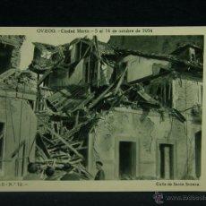 Militaria: OVIEDO CIUDAD MÁRTIR 5 AL 14 OCTUBRE 1934 SERIE II Nº 12 CALLE DE SANTA SUSANA GUERRA CIVIL ESPAÑOLA. Lote 45080613