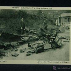 Militaria: OVIEDO CIUDAD MÁRTIR 5 AL 14 OCTUBRE 1934 SERIE II Nº 13 CAÑON DE LOS REBELDES REVENTADO NARANCO. Lote 45080645