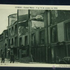 Militaria: OVIEDO CIUDAD MÁRTIR 5 AL 14 OCTUBRE 1934 SERIE II Nº 16 CALLE DE SAN FRANCISCO GUERRA CIVIL . Lote 45080707