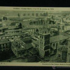 Militaria: OVIEDO CIUDAD MÁRTIR 5 AL 14 OCTUBRE 1934 SERIE II Nº 1 CONVENTO DE SAN PELAYO DESDE LA CATEDRAL. Lote 45080725