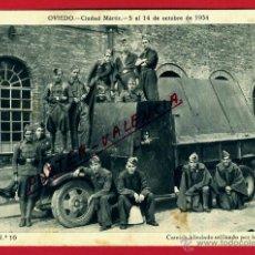 Militaria: LOTE DE 12 FOTOS IMPRESAS , GUERRA CIVIL OVIEDO , ASTURIAS , CIUDAD MARTIR , SERIE II ORIGINAL ,Q. Lote 46332822