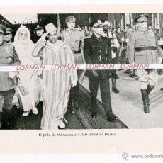 Militaria: LAMINA FOTOGRAFICA PROPAGANDA ALEMANA II GUERRA MUNDIAL VISITA DEL JALIFA DE MARRUECOS - ORIGINAL -. Lote 46392231