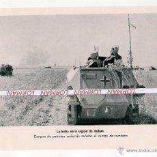 Militaria: LAMINA FOTOGRAFICA PROPAGANDA ALEMANA II GUERRA MUNDIAL LUCHA EN LA REGION DE KUBAN - ORIGINAL -. Lote 46392660
