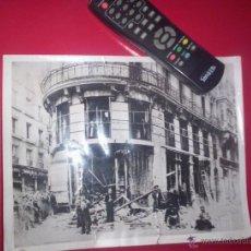 Militaria - 18x23 rara foto guerra civil madrid calle mayor esq. postas ruinas bombardeo original 1937 - 46652915