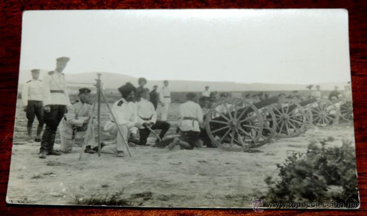 FOTO POSTAL DEL EJERCITO POSIBLEMENTE RUSO PREPARADOS PARA DISPARAR LAS BATERIAS, NO CIRCULADA. (Militar - Fotografía Militar - I Guerra Mundial)
