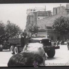 Militaria: FOTOGRAFIA MILITAR DESFILE . Lote 50440812