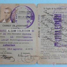 Militaria: CARNET CABALLEROS DE LA CORUÑA - MILICIAS ARMADAS - AGOSTO 1936 - GUERRA CIVIL. Lote 52477393