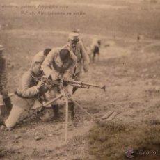 Militaria: FOTOGRAFÍA POSTAL, ACADEMIA DE INFANTERÍA CURSO 1912 AMETRALLADORA EN ACCIÓN. Lote 52804732