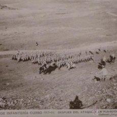 Militaria: FOTOGRAFÍA POSTAL, ACADEMIA DE INFANTERÍA CURSO 1913 - 14 - DESPUES DEL ATAQUE A LA LUNETA. Lote 52804983