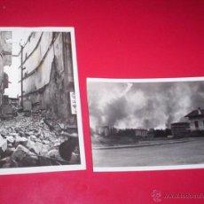 Militaria - 2 fotos incendio ruinas guerra civil irun guipuzcoa postal fotografia marin san sebastian - 52970556