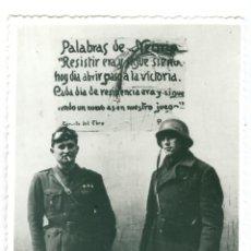 Militaria: FOTOGRAFIA GUERRA CIVIL ESPAÑOLA SOLDADOS #1. Lote 54049875