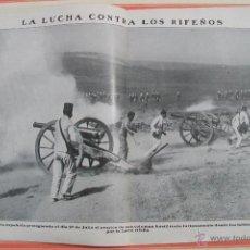 Militaria: DOBLE PÁGINA LA LUCHA CONTRA LOS RIFEÑOS NUEVO MUNDO 1909. Lote 54414054
