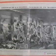 Militaria: DOBLE PÁGINA INTERIOR DE UN BLOKHAUS SEMANA TRÁGICA Y LOS CAZADORES DE FIGUERAS 1909. Lote 54415764