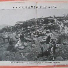 Militaria: DOBLE PÁGINA EN EL CAMPO ENEMIGO HOJAS REVISTA NUEVO MUNDO 1909 Y OTRAS FOTOS DE LA GUERRA. Lote 54424524
