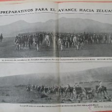 Militaria: DOBLE PÁGINA PREPARATIVOS PARA EL AVANCE HACIA ZELUAN Y OTRAS FOTOS DE LA GUERRA HOJAS REVISTA 1909. Lote 54425200