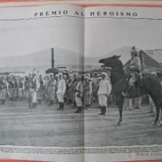 Militaria: PREMIO AL HEROISMO HOJA CENTRAL Y OTRAS IMÁGENES DE LA CAMPAÑA DEL RIF NUEVO MUNDO 1909. Lote 54532478