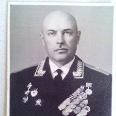 Militaria: FOTO 1 GENERAL-MAJOR OVCHINNIKOV NIKOLAY -COMANDANTE 39 DIF CON MEDALLAS I ORDENES .URSS.FIRMADO .. Lote 55149359