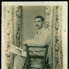 Militaria: SOLDADO - GUERRA DE AFRICA -1905 - 1910 - POSTAL FOTOGRÁFICA . Lote 56129855