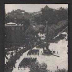 Militaria: FOTOGRAFIA DESFILE MILITAR 3 MAYO 1949. Lote 56369880
