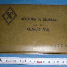 Militaria: ALBUM FOTOS AÑOS 60 ACADEMIA DE GUARDIAS GUARDIA CIVIL UBEDA. Lote 57353046