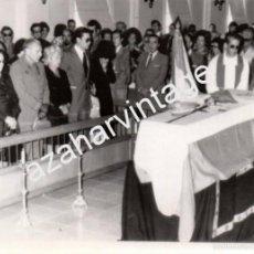 Militaria: ZARAGOZA,1975, SEPELIO MILITAR MUERTO EN EL SAHARA, EN ACTO DE SERVICIO,174X124MM. Lote 58708435