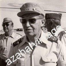 Militaria: ANTIGUA FOTOGRAFIA DEL TENIENTE GENERAL RAMON CUADRA MEDINA,JEFE DEL ESTADO MAYOR CENTRAL,128X178MM. Lote 58813386