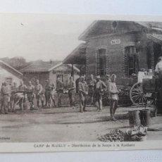 Militaria: POSTCARD CAMP DE MAILLY-DISTRBUTION DE LA SOUP A LA ROULANTE . FRANCIA. I GUERRA MUNDIAL. Lote 60204639