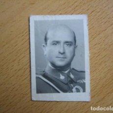Militaria: FOTOGRAFÍA OFICIAL ARTILLERÍA DEL EJÉRCITO NACIONAL. 1938. Lote 67050074