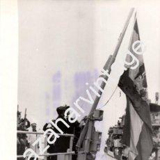 Militaria: CARTAGENA, 1980, ENTREGA A LA ARMADA DE LA CORBETA INFANTA ELENA, 180X240MM. Lote 67600873