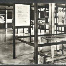 Militaria: MUSEO DEL CAMPO DE CONCENTRACION DE (DACHAU) ALEMANIA - Nº 24 -. Lote 72401667