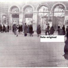 Militaria: BOMBARDEO OVIEDO OCTUBRE 1936 GUERRA CIVIL ESPAÑOLA. Lote 75075943