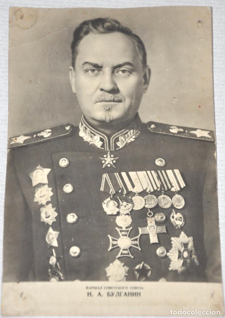 FOTO .MARISCAL BULGANIN CON ORDENES I MEDALLAS .URSS (Militar - Fotografía Militar - II Guerra Mundial)