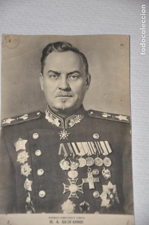 Militaria: Foto .Mariscal Bulganin con ordenes i medallas .URSS - Foto 2 - 77784349