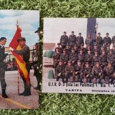 Militaria: LOTE DE FOTOGRAFÍAS JURA BANDERA EJÉRCITO DEL AIRE MÁS DOCUMENTACIÓN NÓMINAS CARTILLA DE PRENDAS ETC. Lote 78435625