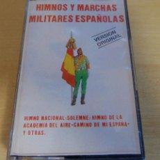 Militaria: LEGION / LEGIONARIO *****HIMNOS Y MARCHAS MILITARES ESPAÑOLAS*****. Lote 86386936
